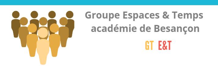 Le groupe de travail académique Espaces & Temps et espaces CDI